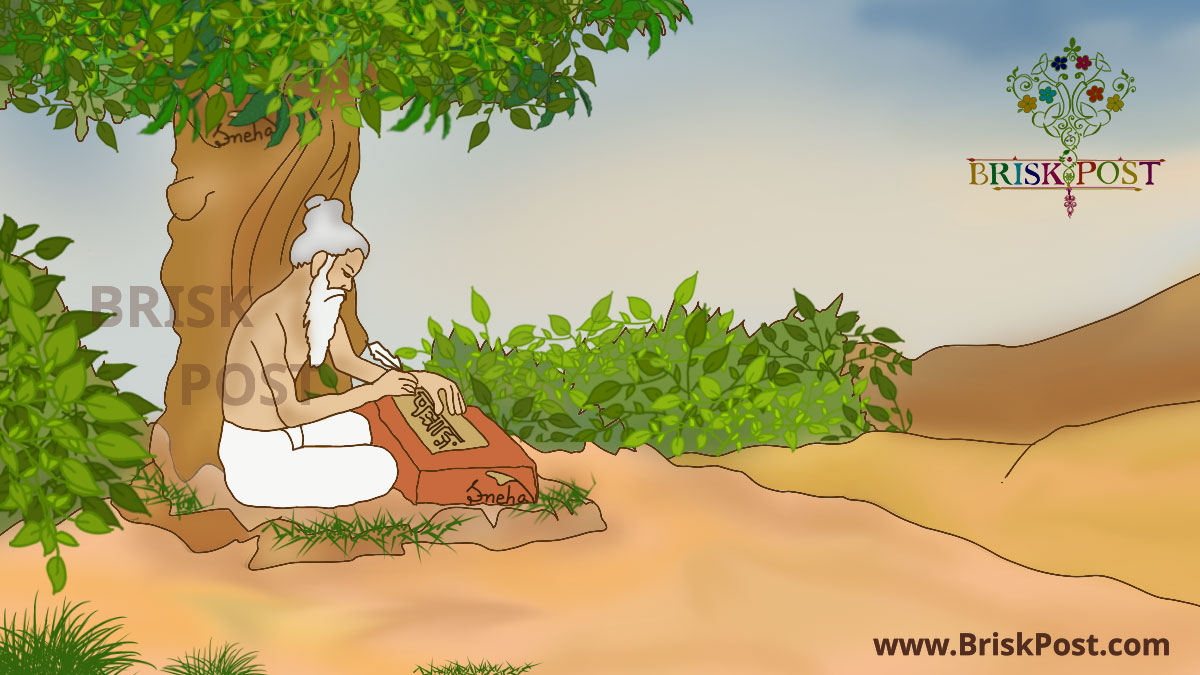 Panchang: Learn to Read Hindu Calendar Panchangam Just in 5 Steps (Illustration of rishi muni saint writing hindu calendar panchang below forest tree)