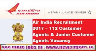ail-112-jobs-2017
