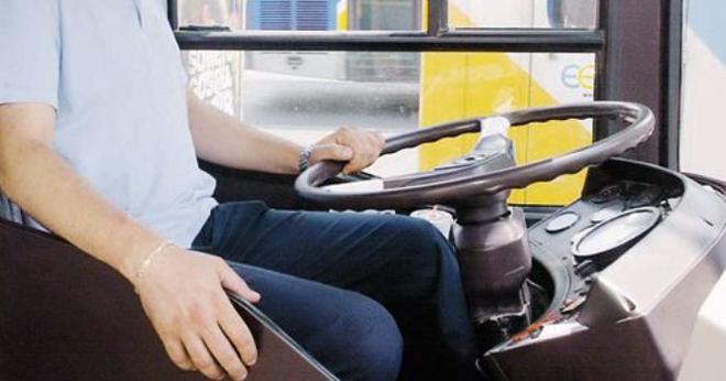 Οδηγός κατέβασε όλους τους επιβάτες όταν αρνήθηκαν να κάνουν χώρο στον ανάπηρο άντρα