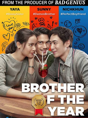 Download Film Brother of the Year (2018)