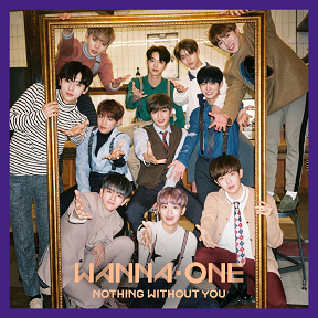 "Wanna One - ""Beautiful"""