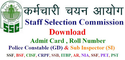 SSC Police Constable (GD) & SI Admit Card 2017 Download at ssc.nic.in