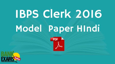 Ibps Question Papers In Hindi Pdf