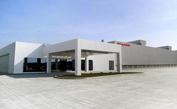 Lowongan kerja Terbaru Operator Produksi PT.Sharp Elektronik Indonesia