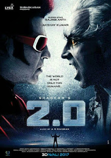 Robot 2  (2.0) movie 2017