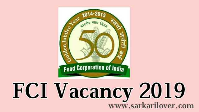 FCI Vacancy 2019 | FCI Requirement 2019 Notification