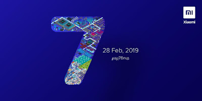 Redmi Note 7 Phone Launch Date Confirmed In India