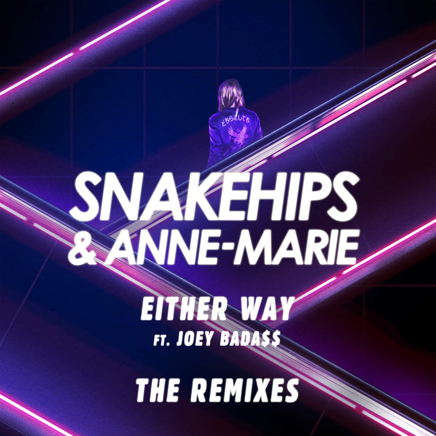 Snakehips - Either Way (feat. Joey Bada$$) [The Remixes] - Single