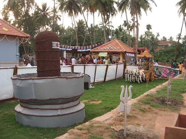 Shivalinga in front of the Temple