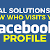 Facebook How to Know who Visited My Profile