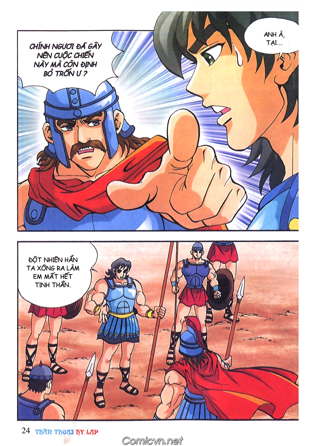 Thần Thoại Hy Lạp Màu - Chapter 57: Cuộc chiến định mệnh - Pic 23
