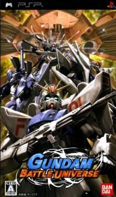 Gundam Battle Universe Iso PSP Android