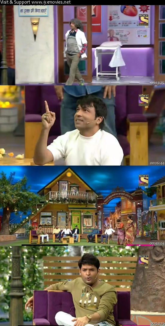 The Kapil Sharma Show 20 Nov 2016 HDTV 480p
