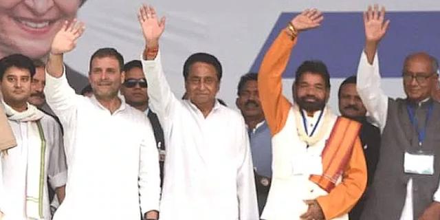 रामकृष्ण कुसमरिया भाजपा और देश के गद्दार: केंद्रीय मंत्री गहलोत | MP NEWS