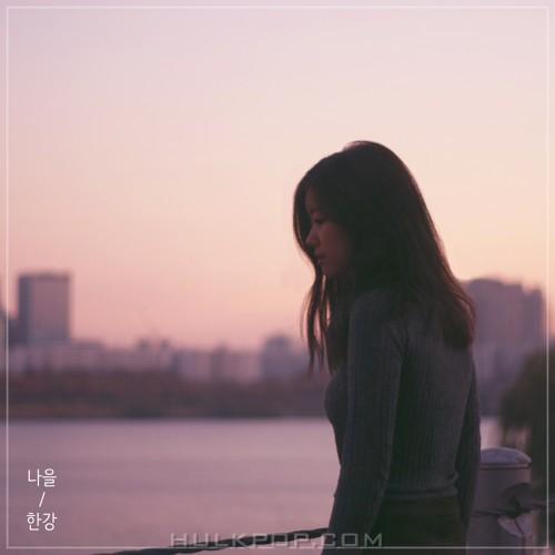 NAEUL – 한강 – Single
