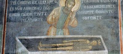 Ο Όσιος Σισώης και ο τάφος του Μεγάλου Αλεξάνδρου (φωτο)