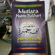Buku Mutiara Hadits Bukhori Toko Buku Aswaja Surabaya