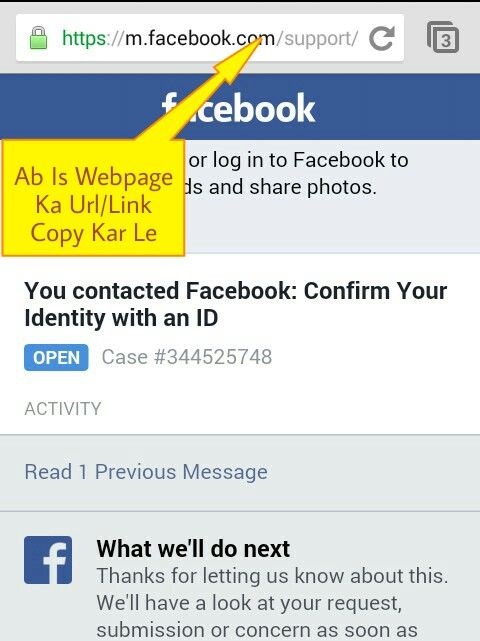 Facebook Account Verify Kaise Kare Latest Trick 2018