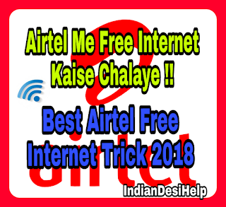 Airtel Me Free Internet Kaise Chalaye 101% Worked Airtel Free Internet Trick 2018