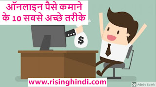 online earn money by men