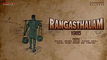 Nagarjuna, Samantha Ruth Prabhu Upcoming 2017 Telugu Movie Raju Gari Gadhi 2 Poster, release date, budget-profit