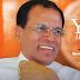 ஜனாதிபதி மைத்திரிபால சிறிசேன மீண்டும் ஜனாதிபதியாக....  65 ஆவது வருட நிறைவு விழாவில் அறிவிக்கப்படும்.