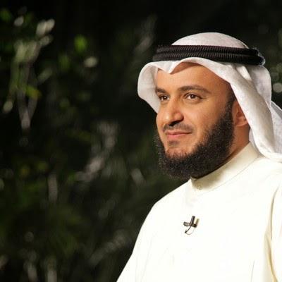 By Photo Congress || Al Ruqyah Al Shariah Mishary Rashid