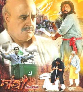 Danga The Riot – Bengali Movie 720p WEBHD – x264 – AAC – 710MB