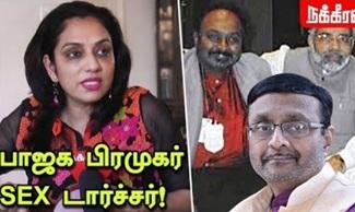 Gayatri Sai Interview   Prakash M Swamy   MeToo
