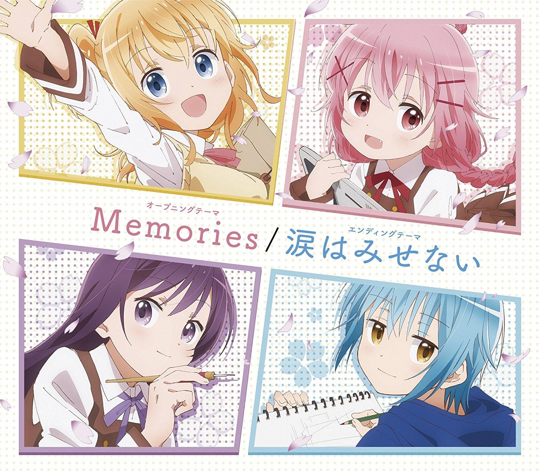 Comic Girls OP&ED Single Memories/Namida wa Misenai