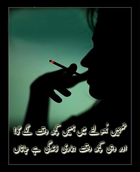 New Relationship Love Quotes: Sad SMS In Hindi In Urdu In English Image Pic Marathi