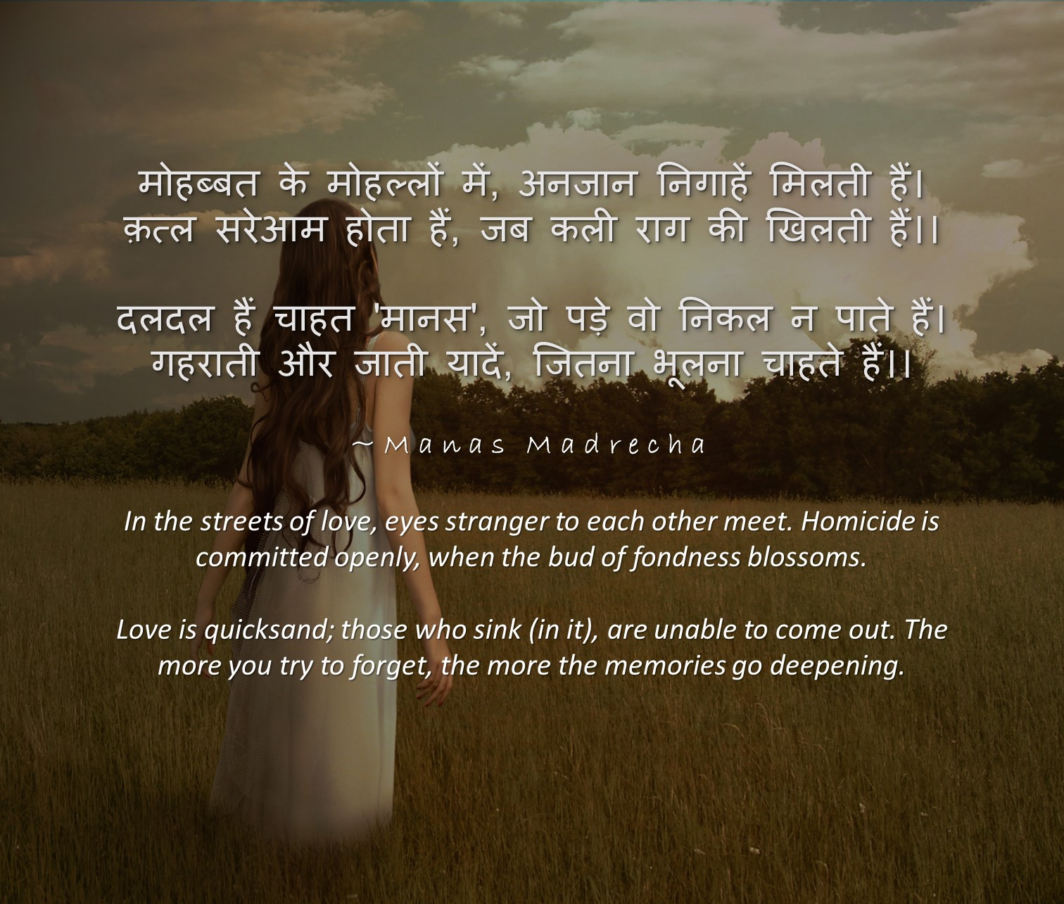 Inspirational Love Separation Quotes In Hindi Love Quotes