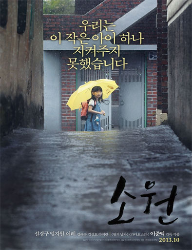 Ver So-won (Hope) (2013) Online