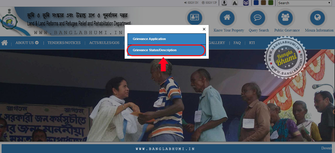 West Bengal land related Complaints Status Online