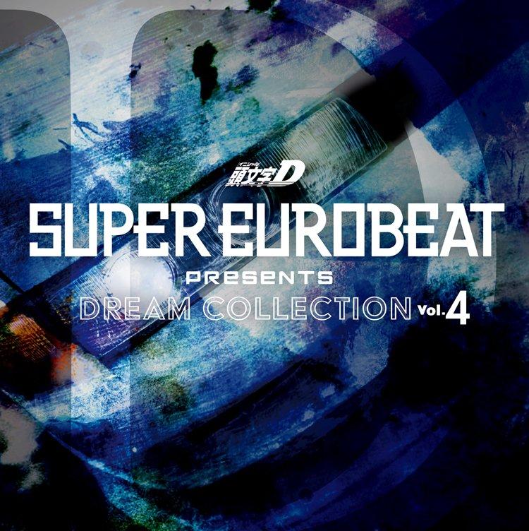 SUPER EUROBEAT presents 頭文字D Dream Collection Vol.4