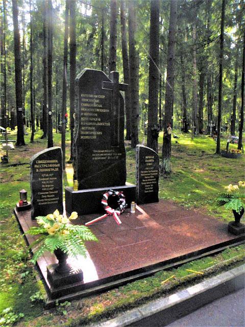 Cenotáfio aos religiosos assassinados em Levashovo