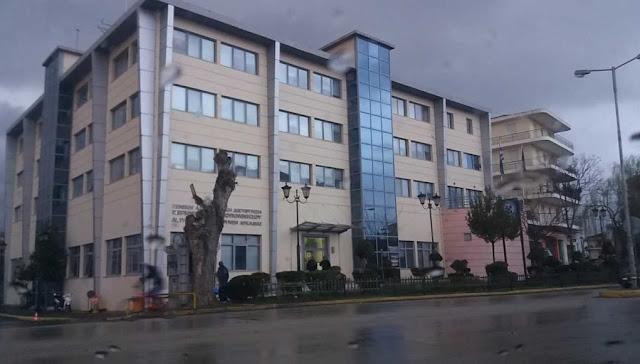 Σταματάει η διαδικασία πρόσληψης 37 ατόμων για την καθαριότητα της Αστυνομικής Διεύθυνσης Πελοποννήσου