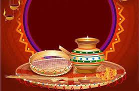 करवा चौथ Festival Karva Chauth