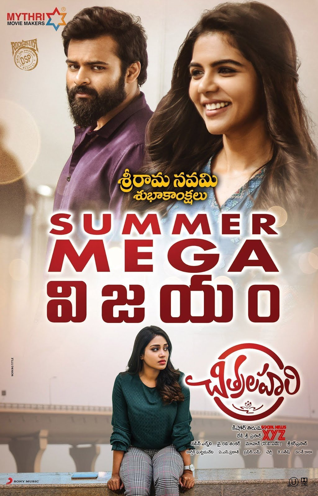 Premam (Chitralahari) 2019 Hindi Dubbed 720p HDRip 900MB Free Download