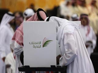 نتيجة انتخابات البحرين البلدية والنيابية 2018 النتائج النهائية لانتخابات البحرين 2018