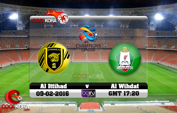 مشاهدة مباراة الإتحاد السعودي والوحدات الأردني اليوم 9-2-2016 في دوري أبطال آسيا