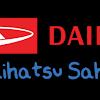 Lowongan Operator Produksi Terbaru 2018 PT. Astra Daihatsu Motor (ADM)