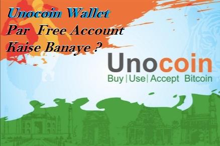 Unocoin Money Exchanger Wallet Kya Hai