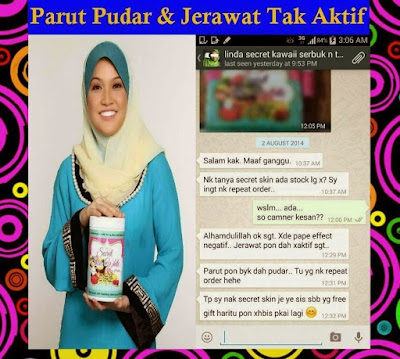 SERET SKIN WHITE KAWAII COLLAGEN