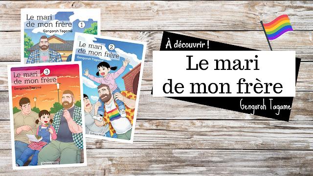 http://www.alexbouquineenprada.com/2017/11/le-mari-de-mon-frere-une-serie-coup-de.html#more