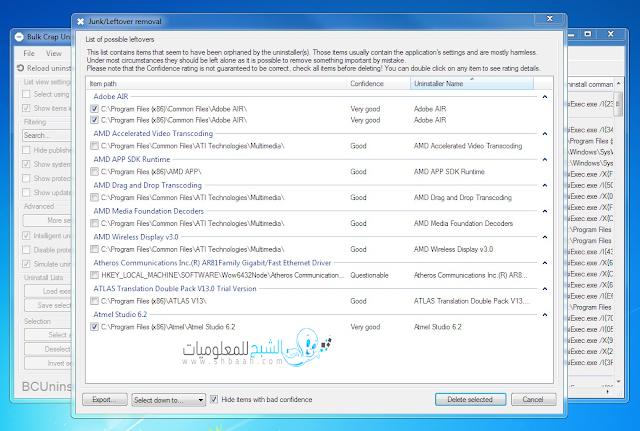 إزالة مجموعة من البرامج الغير مهمة دفعة واحدة من حاسوبك بواسطة برنامج BCUninstaller