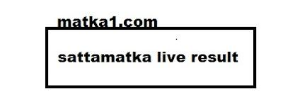 sattamatka| matka| matka live result| bossmatka