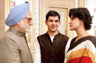 The Accidental Prime Minister motion picture survey: An awful mishap