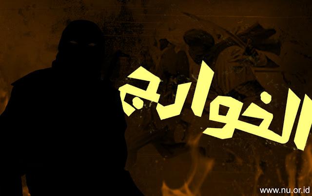 Sejarah Kelompok Khawarij: Memberontak Kepemimpinan Sayyidina Ali