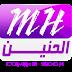 Music Alhanen